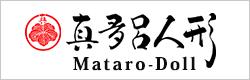 真多呂人形 Mataro-Doll